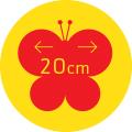 20butterfly