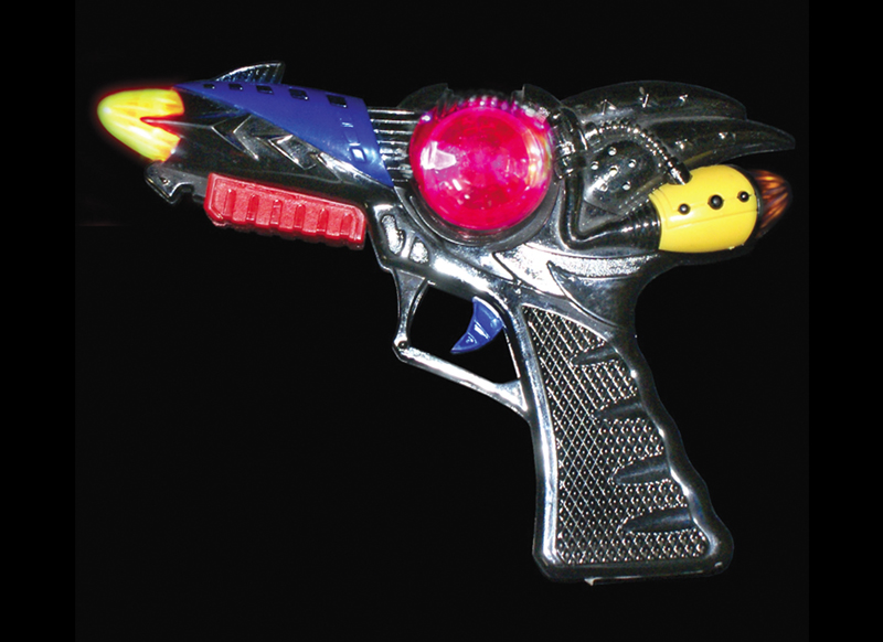 mini laser gun